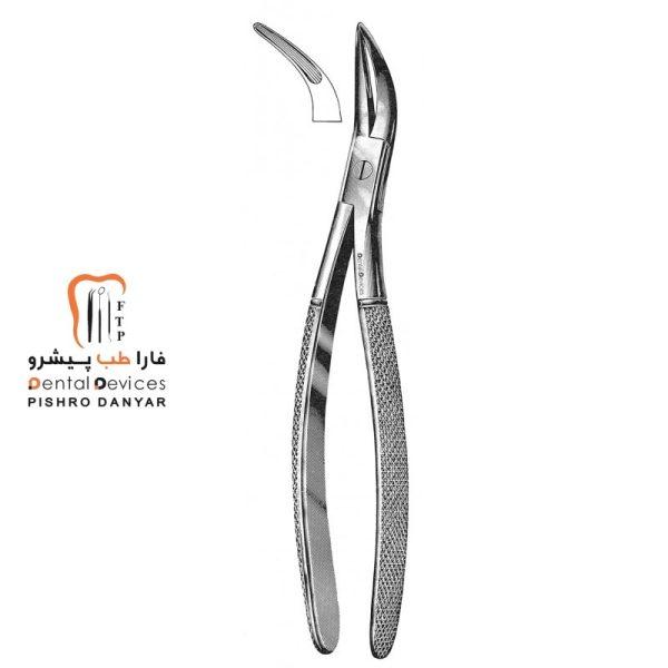 ابزار و لوازم و تجهیزات دندانپزشکی فورسپس یونیورسال