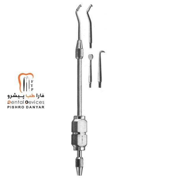 ابزار و لوازم و تجهیزات دندانپزشکی آرش کرون ساده با سری اضافه