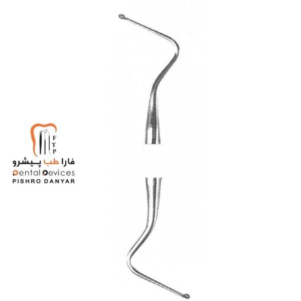 ابزار و لوازم و تجهیزات دندانپزشکی اکسکاواتور قاشقی