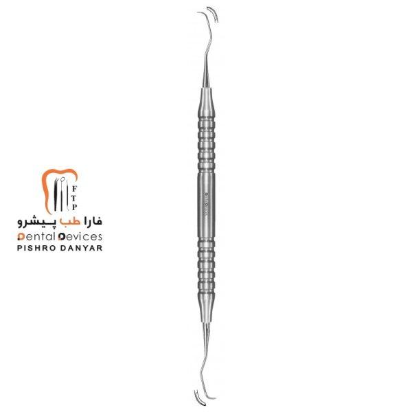 ابزار و لوازم و تجهیزات دندانپزشکی گریسی هالو 1.2