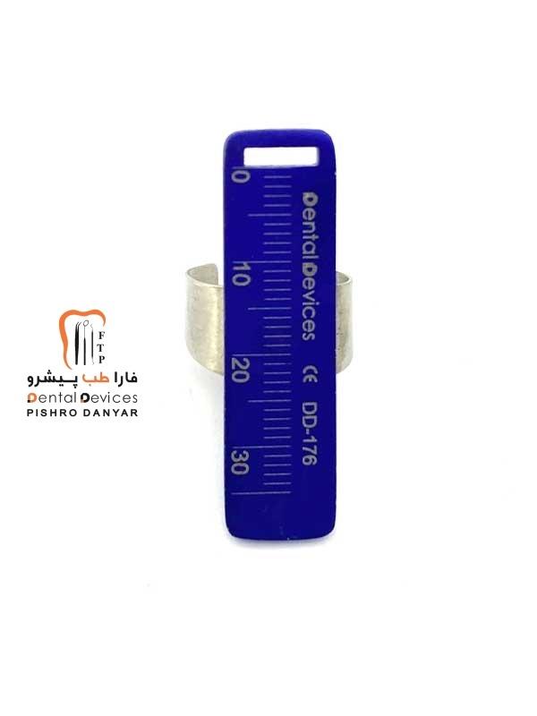 ابزار و لوازم و تجهیزات دندانپزشکی اندو متر رنگی