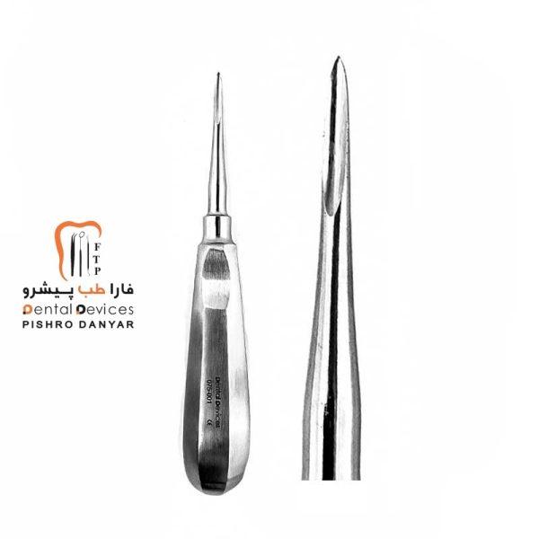 لوازم و تجهیزات دندانپزشکی الواتور نوک تیز