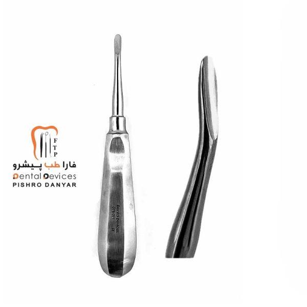 لوازم و تجهیزات دندانپزشکی الواتور کوبلن زلویه 60درجه
