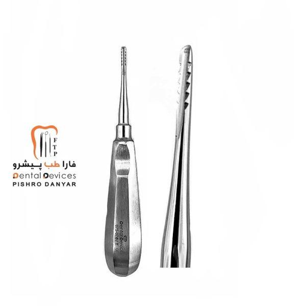 لوازم و تجهیزات دندانپزشکی الواتور دنده دار متوسط