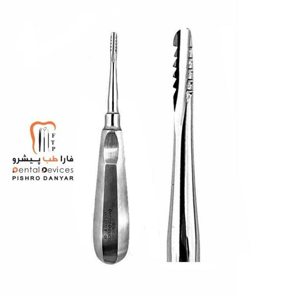لوازم و تجهیزات دندانپزشکی الواتور دنده دار درشت