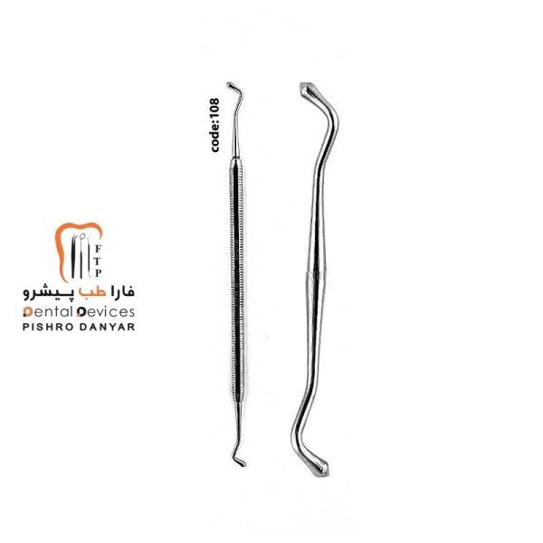لوازم و تجهیزات دندانپزشکی برنیشر وسکات