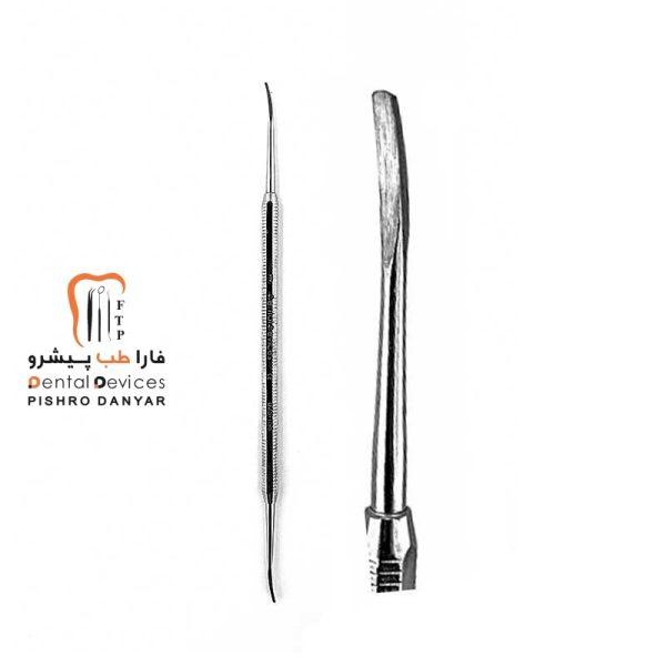 لوازم و تجهیزات دندانپزشکی چیزل ترمیمی