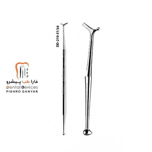 ابزار و لوازم و تجهیزات دندانپزشکی تی برنیشر متوسط