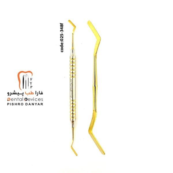 لوازم و تجهیزات دندانپزشکی قلم طلایی زیبایی کامپوزییت 348