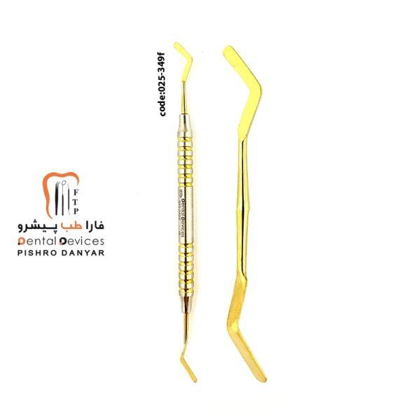 لوازم و تجهیزات دندانپزشکی قلم طلایی زیبایی کامپوزییت 349