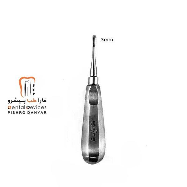لوازم و تجهیزات دندانپزشکی الواتور لوکساتور 3میل کوبلن