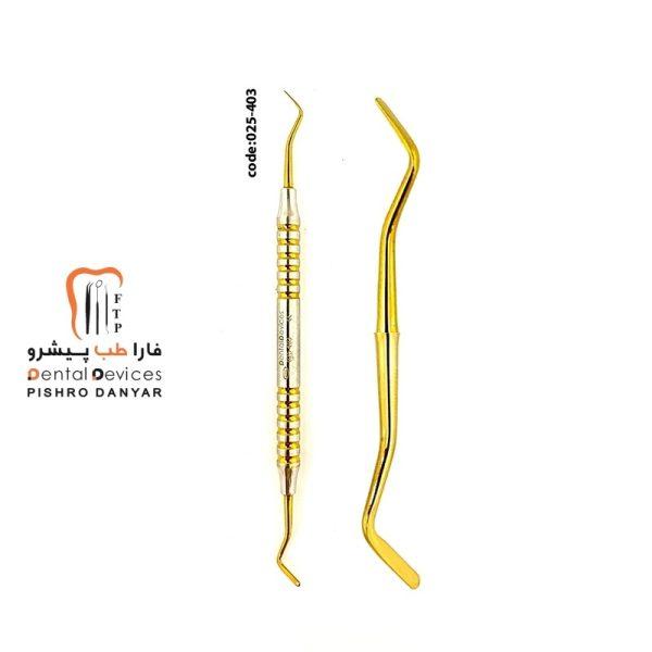 لوازم و تجهیزات دندانپزشکی قلم طلایی زیبایی کامپوزییت 403