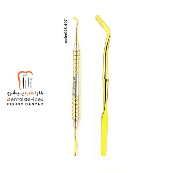 لوازم و تجهیزات دندانپزشکی قلم طلایی زیبایی کامپوزییت 407