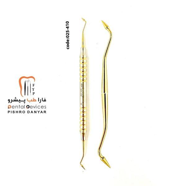 لوازم و تجهیزات دندانپزشکی قلم طلایی زیبایی کامپوزییت 410