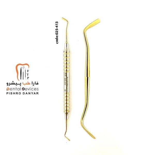 لوازم و تجهیزات دندانپزشکی قلم طلایی زیبایی کامپوزییت 413