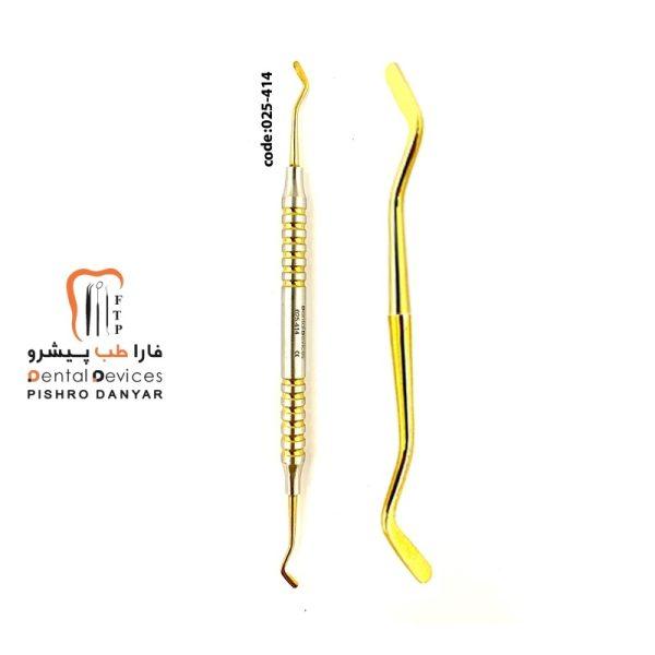 لوازم و تجهیزات دندانپزشکی قلم طلایی زیبایی کامپوزییت 414