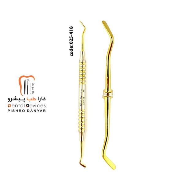 لوازم و تجهیزات دندانپزشکی قلم طلایی زیبایی کامپوزییت 418