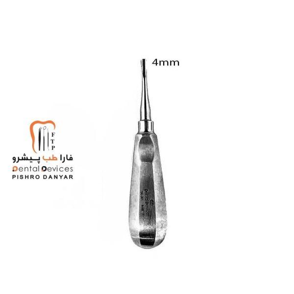 لوازم و تجهیزات دندانپزشکی الواتور لوکساتور 4میل مستقیم