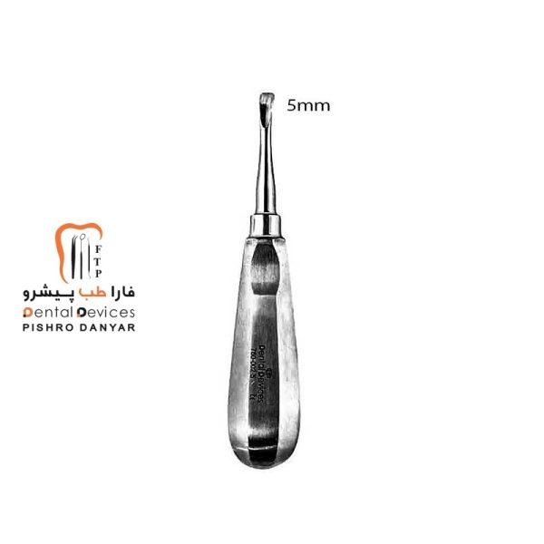 لوازم و تجهیزات دندانپزشکی الواتور لوکساتور 5میل کوبلن