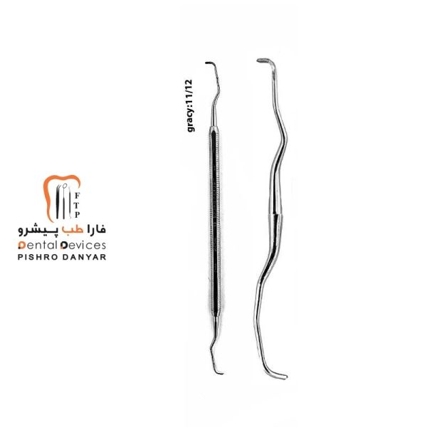 لوازم و تجهیزات دندانپزشکی گریسی 11.12