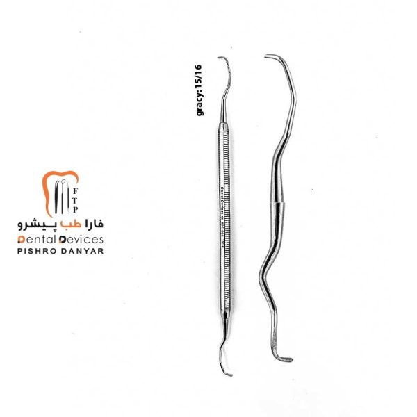 لوازم و تجهیزات دندانپزشکی گریسی 15.16