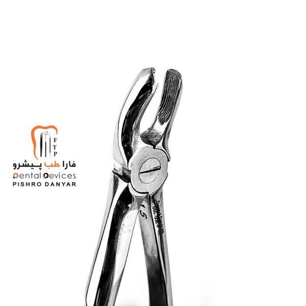 ابزار و لوازم و تجهیزات دندانپزشکی فورسپس مولر بالا راست آناتومیک