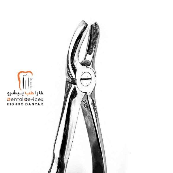 ابزار و لوازم و تجهیزات دندانپزشکی فورسپس مولر بالا چپ آناتومیک