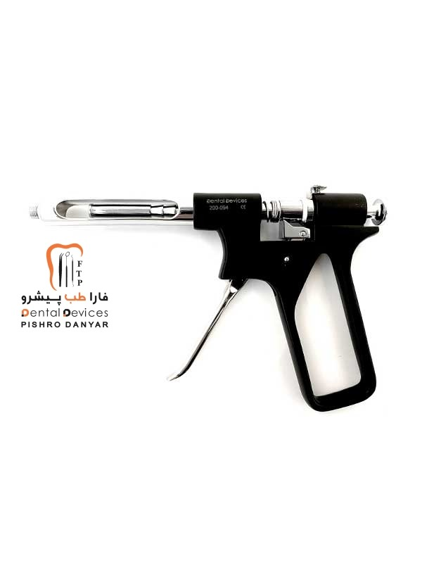 ابزار و لوازم و تجهیزات دندانپزشکی سرنگ تزریق تفنگی