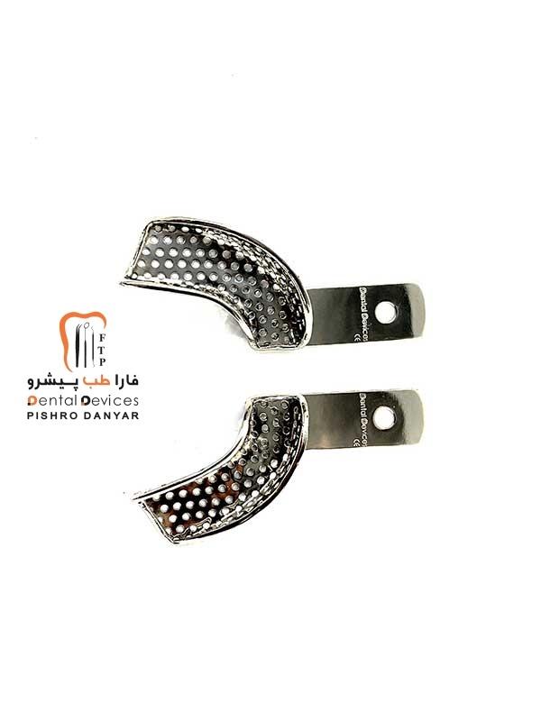 ابزار و لوازم و تجهیزات دندانپزشکی تری نیم فک چپ و راست