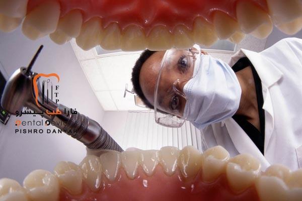 دروس تخصصی دندانپزشکی