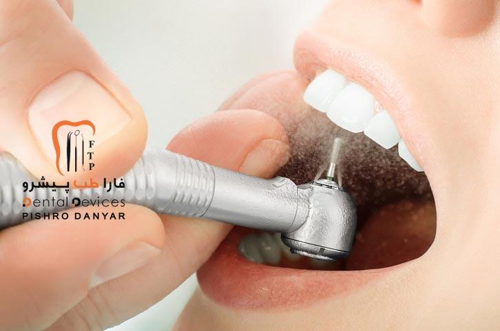 دریل دندانپزشکی